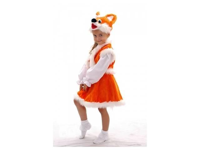 Лисичка новогодний костюм своими руками