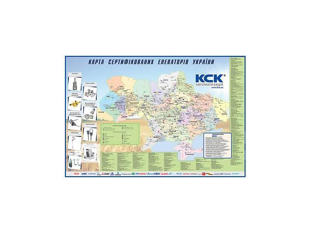 бу Карта элеваторов Украины  в Украине