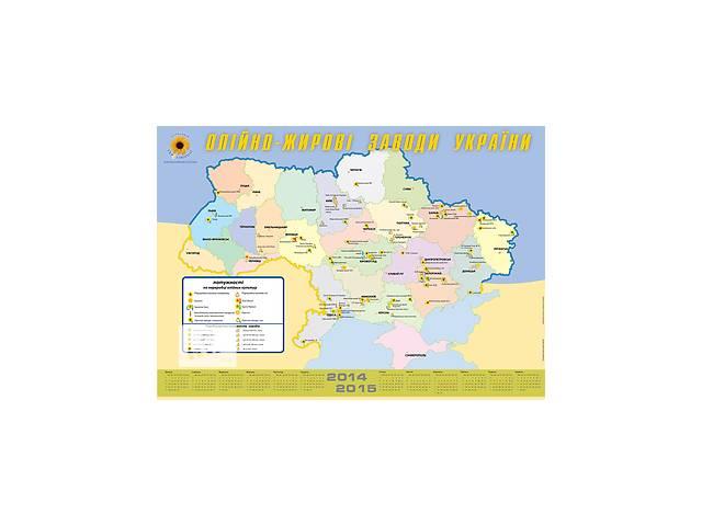 продам Карта масложировых заводов Украины бу  в Украине