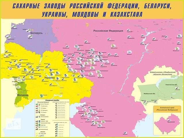 продам Карта сахарных заводов Украины, России, Беларуси, Молдовы, Казахстана бу  в Украине