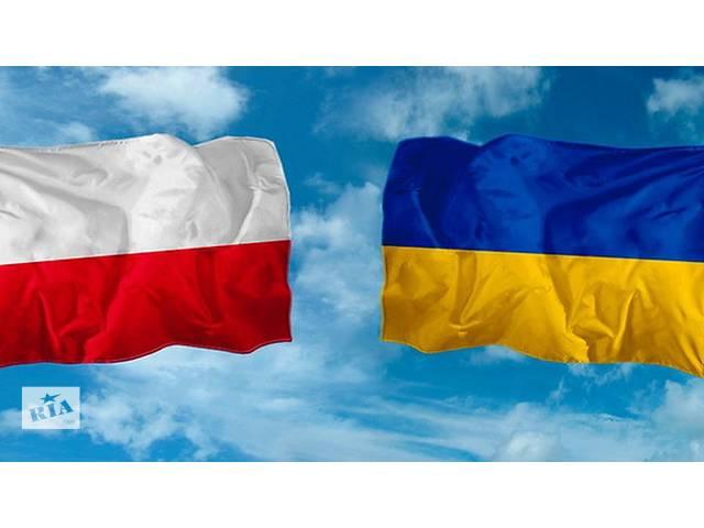 купить бу Карта временного побыту на 3 года  в Украине