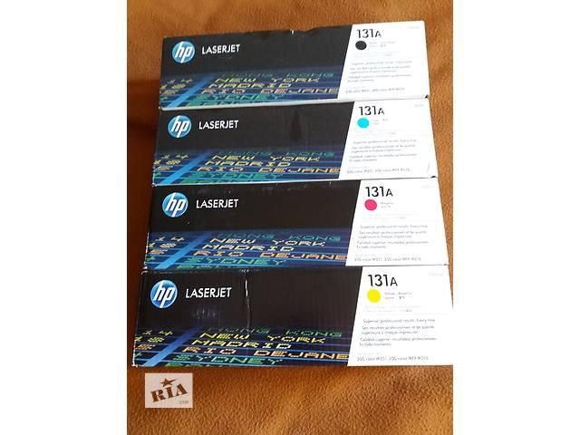 купить бу Картриджи HP 131A LaserJet (CF210A,CF211A,CF212A,CF213A) оригинальный в Николаеве
