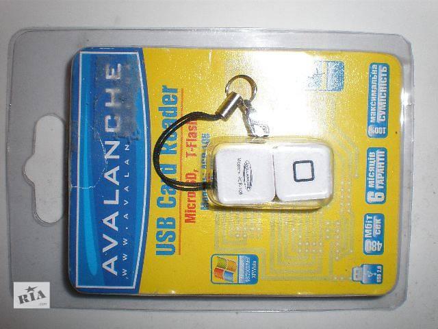 продам Карты памяти для мобильных телефонов новый бу в Гнивани