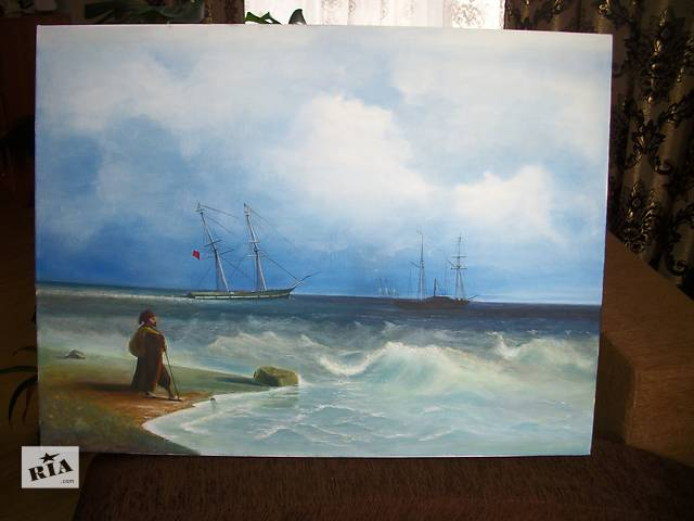 купить бу Картина Айвазовского Морской берег (копия) в Перемышлянах