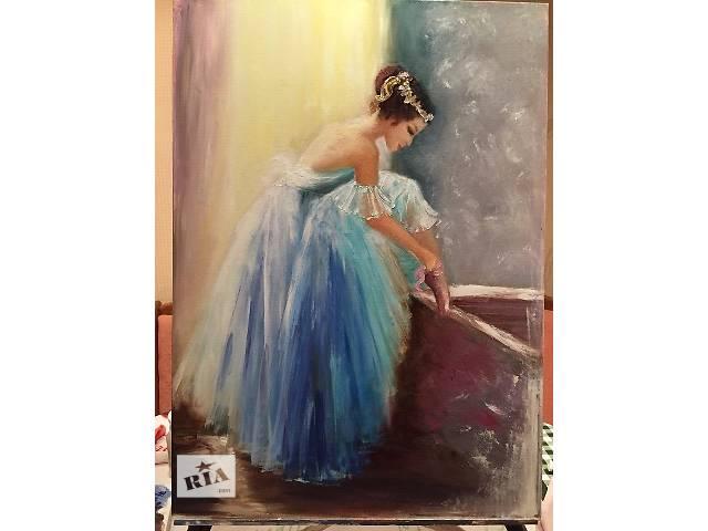 бу Картина Балерина в воздушном платье в Киеве