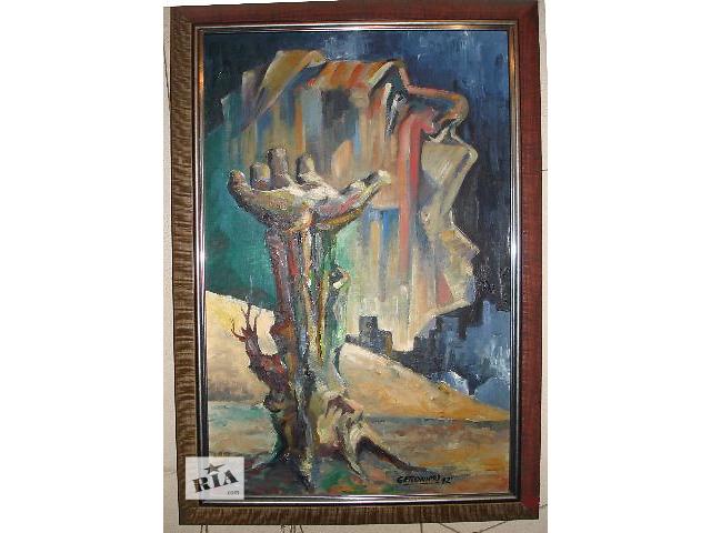 продам Картина; Дерево - рука. бу в Николаеве