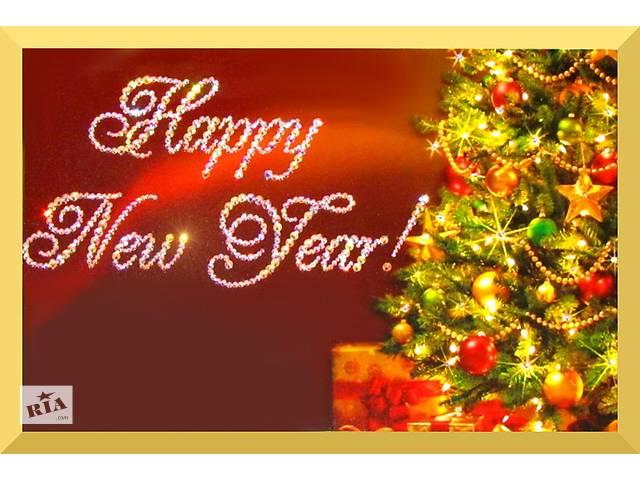 """купить бу Картина """" Happy New Year""""with SWAROVSKI ELEMENTS в Киеве"""