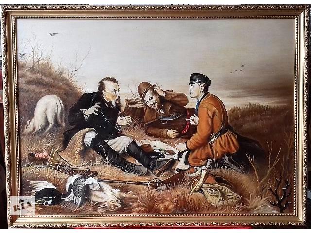 Картина В.Г. Перова «Охотники на привале» - объявление о продаже  в Ватутино