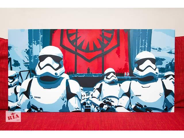 Картина в стиле Spray Art. (Звездные войны). Stormtroopers.- объявление о продаже  в Киеве