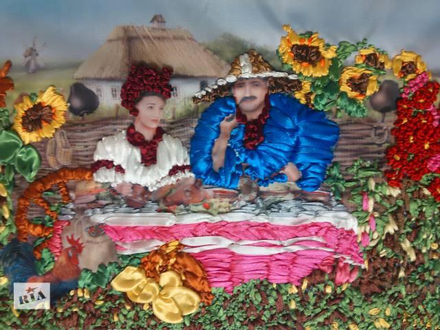 Картина из лент Продам- объявление о продаже  в Днепре (Днепропетровск)