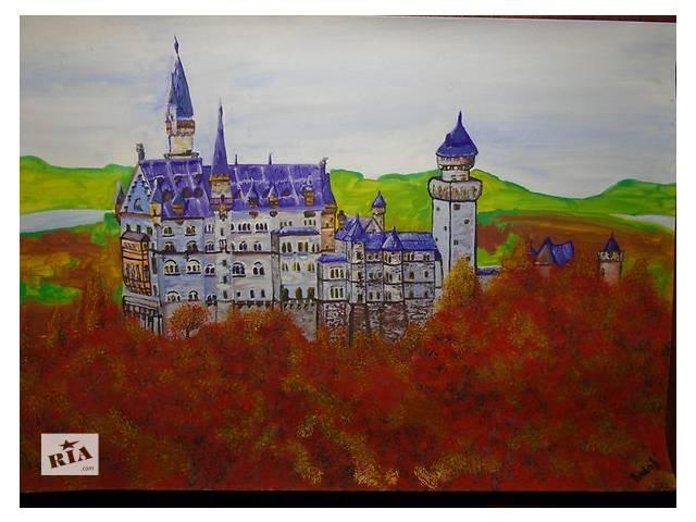 "бу Картина  ""Замок Нойшванштайн"" в Белой Церкви"