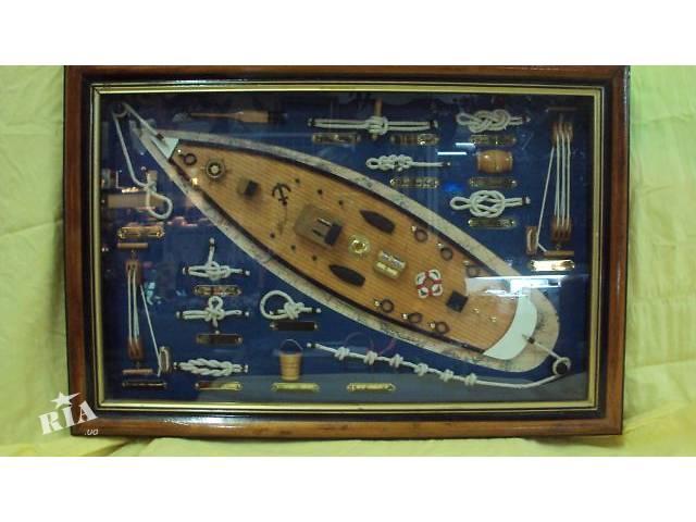 Картина в морском стиле деревянная  - объявление о продаже  в Киеве