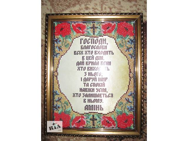 продам картины бисером бу в Ромнах