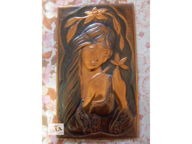 Картины -чеканка на меди аремен СССР- объявление о продаже  в Виннице
