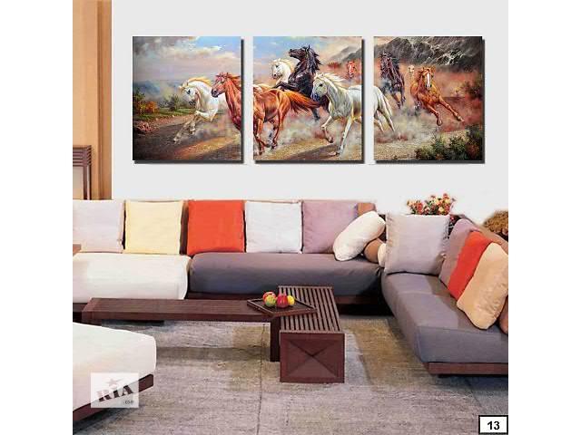 купить бу Картины раскраски по номерам 50х150см в Харькове