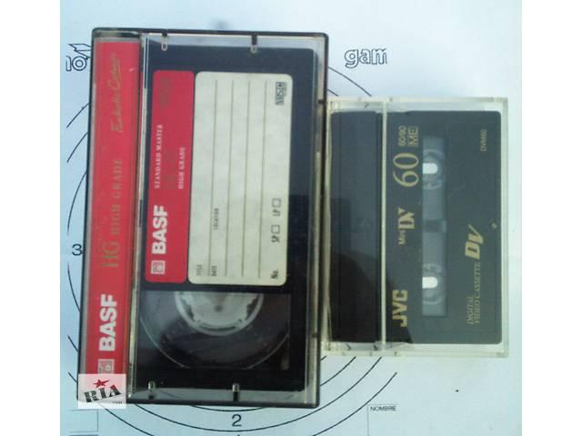 бу кассеты для видеокамер:  BASF HG-45 в Кропивницком (Кировограде)