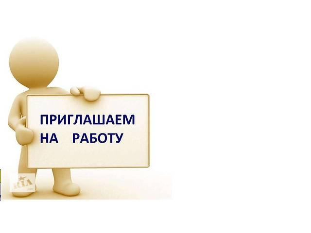 купить бу Кассир в Одесской области