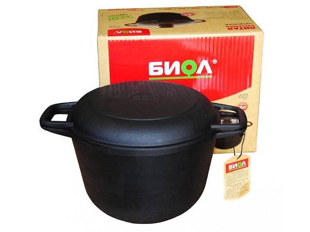 продам Кастрюля чугунная с крышкой – сковородкой 4л.  220мм бу в Запорожье