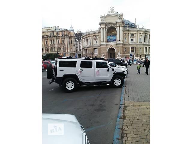 катаем свадьбы- объявление о продаже  в Одессе