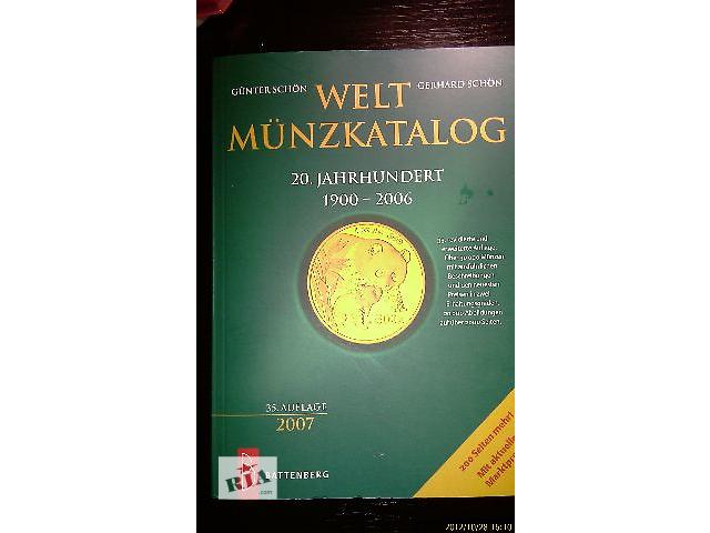 купить бу Каталог монет Шена  2007г. в Одессе