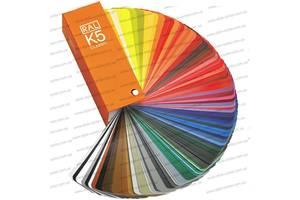Сырье для лакокрасочных материалов