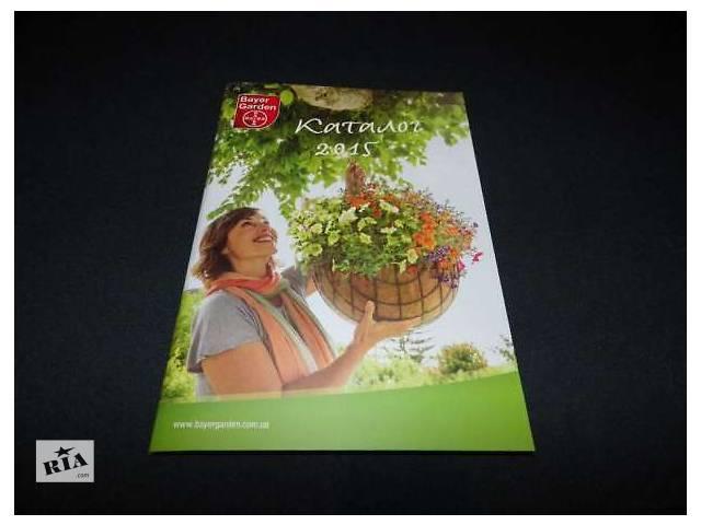 купить бу Каталог препаратов для защиты растений в Днепре (Днепропетровск)