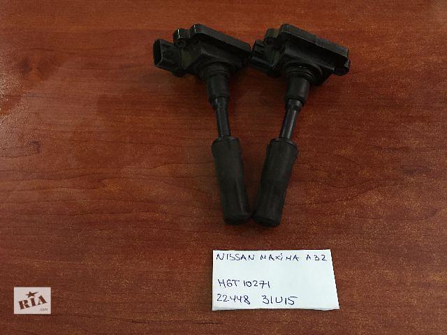 купить бу Катушка зажигания  Nissan Maxima  M6T10271  22448-31U15 в Одессе