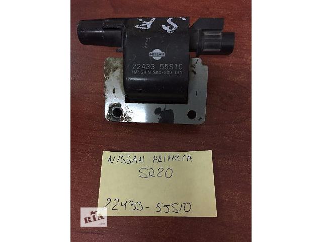 Катушка зажигания  Nissan Primera  22433-55S10- объявление о продаже  в Одессе
