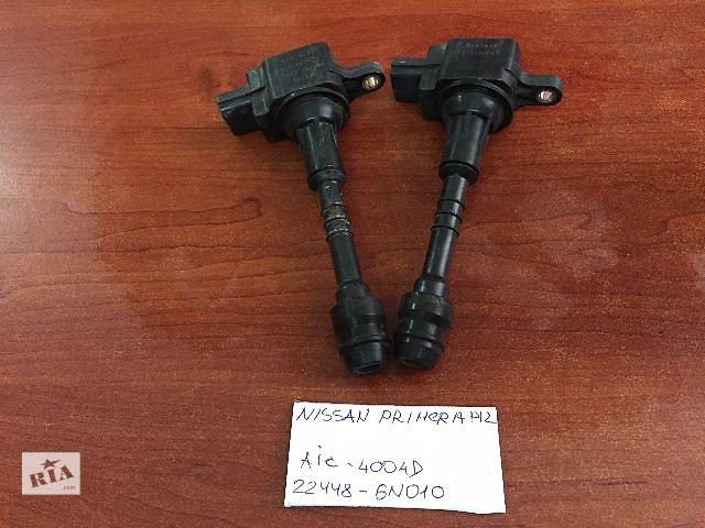 купить бу Катушка зажигания  Nissan Primera  AIC-4004D  22448-6N010 в Одессе