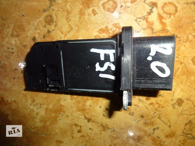 бу расходомер воздуха для Volkswagen B6, 2.0fsi, 06F906461A в Львове