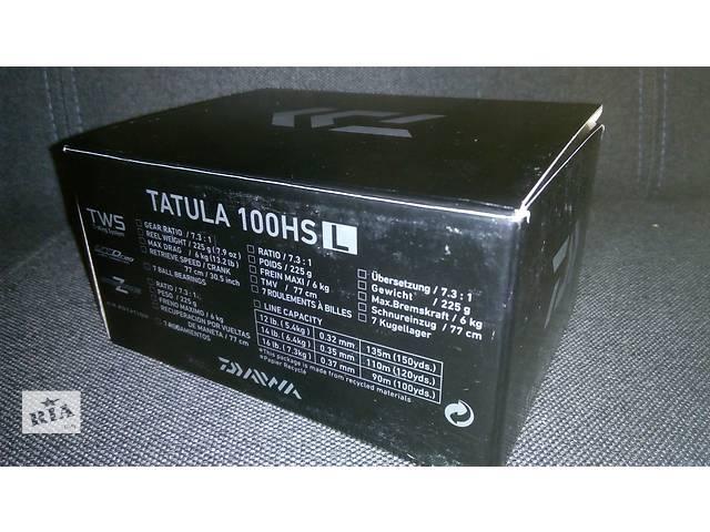 бу Катушки для рыбалки Tatula 100XSL и FUEGO 100XSL в Кременчуге