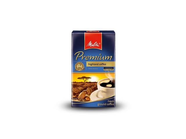 продам Кофе молотый (кофе молотый) Melitta Premium Highland 250 г. Акция! бу  в Украине