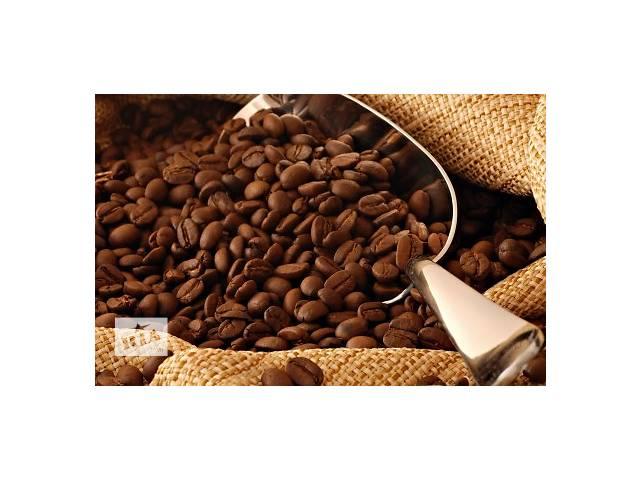 бу Кофе оптом, моносорта, смеси, любой купаж, цены от импортера  в Украине