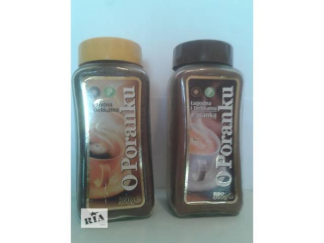 Кава з Європи- объявление о продаже  в Ужгороде