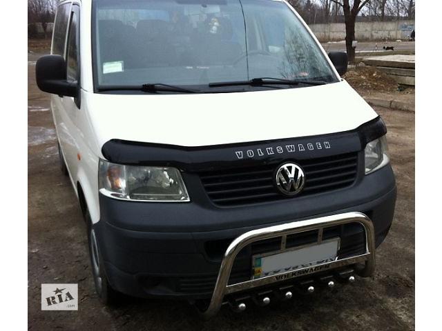 бу Новый кенгурятник для легкового авто Volkswagen T5 (Transporter) в Луцке