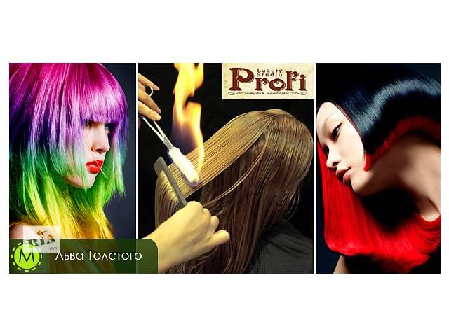 продам Кератиновое лечение волос + стрижка огнем,модельная стрижка, полировка волос по всей длине бу в Киеве