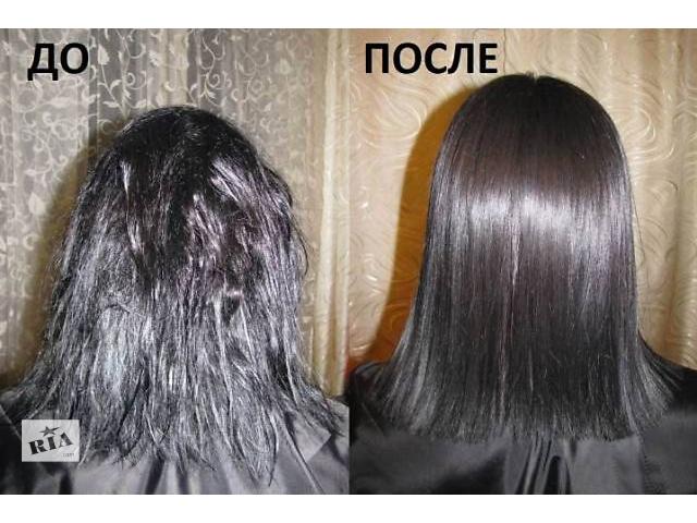 Кератиновое выпрямление (лечение) волос- объявление о продаже  в Мариуполе