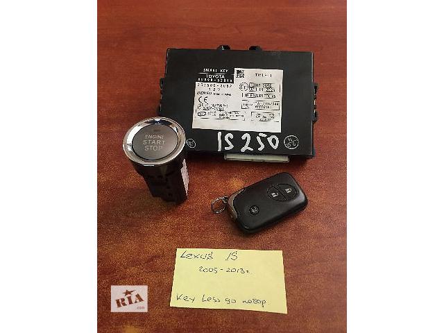 купить бу Key less go набор Lexus IS 250    89990-53010   232500-2052 в Одессе