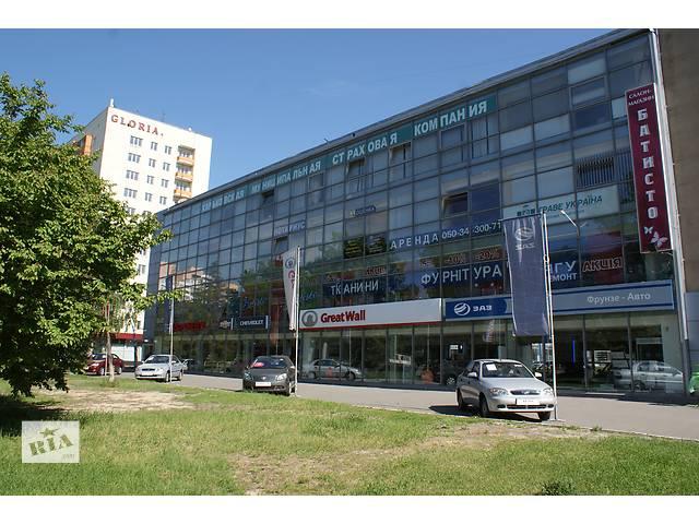 бу Харьковская муниципальная страховая компания предлагает Автогражданку на супер выгодных условиях!  в Харьковской области