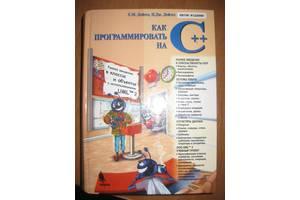 б/у Компьютерная литература