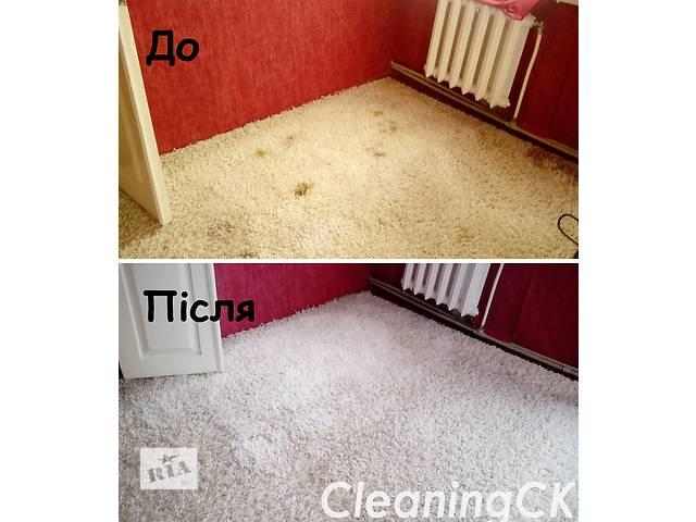 бу Химчистка ковров и мягкой мебели на дому, Черкассы / чистка диванов... в Черкассах