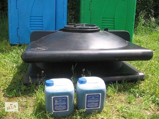 купить бу Жидкость для биотуалетов. Нейтрализация и расщепление отходов в Ивано-Франковске