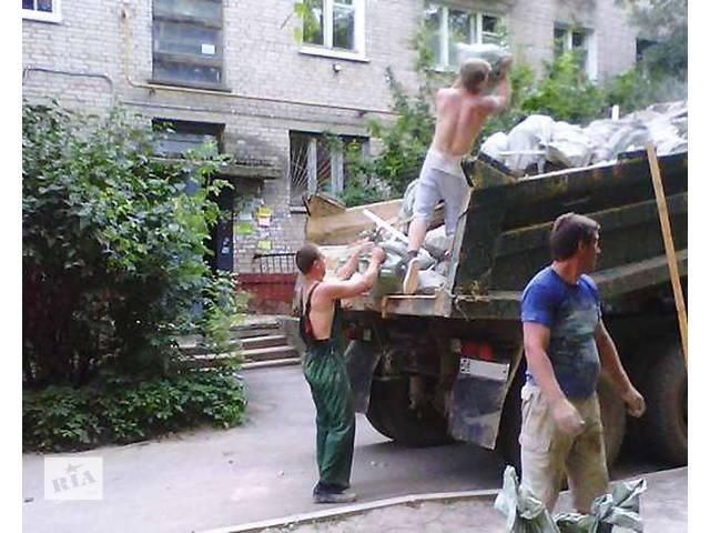 Хлам и старая мебель больше не проблема- объявление о продаже  в Одессе