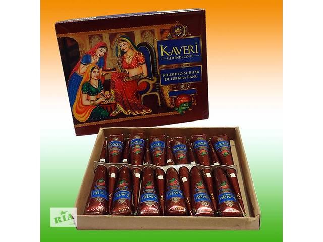 купить бу Хна для тату натуральная тёмно-коричневая Kaveri в конусах (хна для мехенди, хна для росписи тела) в Харькове