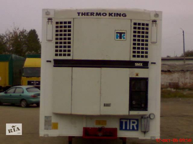 купить бу Холодильная установка SMX в Киеве
