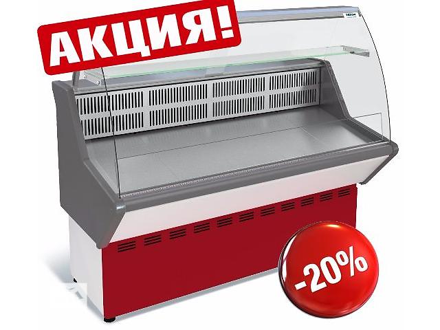 Холодильные витрины Нова МХМ в наличии. Бесплатная доставка!!- объявление о продаже  в Киеве