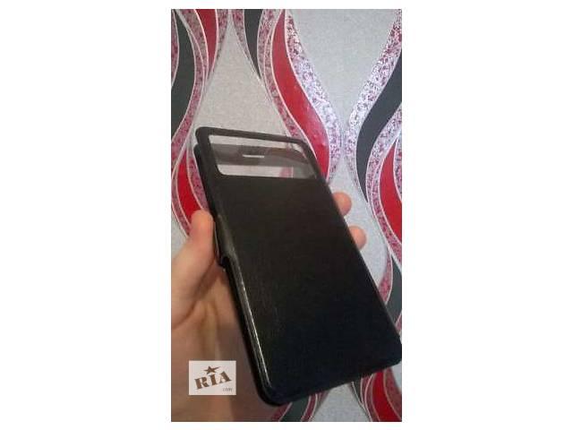 Хорошая цена! Чехол-Обложка для сенсорного телефона- объявление о продаже  в Нетешине