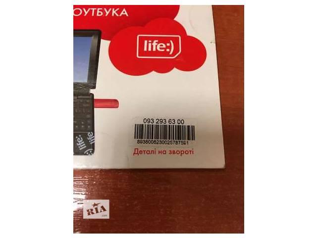 продам Хороший номер Лайф бу в Киеве