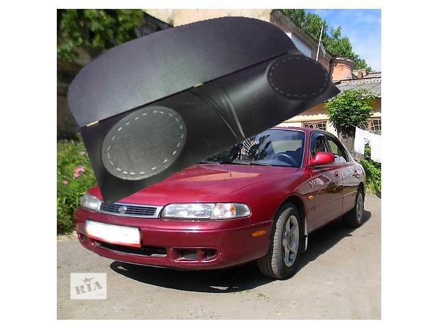 Хотите добиться хорошего баса в авто купите аудио полку на Mazda 626 с 91 по 97 года. Быстро отправим в нужном цвете. Це- объявление о продаже  в Одессе