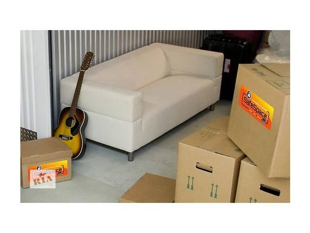 купить бу Хранение мебели и других домашних вещей во время ремонта в Киевской области